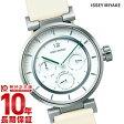 【1000円割引クーポン】【1000円割引クーポン】ISSEYMIYAKE イッセイミヤケ Wダブリュ和田智デザイン NYAB001 [正規品] メンズ&レディース 腕時計 時計