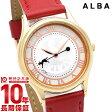 【先着5000枚限定200円割引クーポン】ALBA セイコー アルバ 魔女の宅急便コラボ キキモデル ACCK408 [正規品] レディース 腕時計 時計