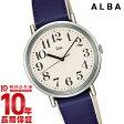ALBA セイコー アルバ AKPT021 [正規品] メンズ&レディース 腕時計 時計