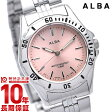ALBA セイコー アルバ 100m防水 AQQS004 [正規品] メンズ&レディース 腕時計 時計