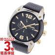 [海外輸入品] DIESEL ディーゼル DZ4375 メンズ 腕時計 時計