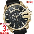DIESEL [海外輸入品] ディーゼル DZ4344 メンズ 腕時計 時計