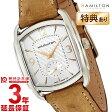 HAMILTON [海外輸入品] ハミルトン バグリー H12451855 メンズ&レディース 腕時計 時計