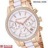 【先着5000枚限定200円割引クーポン】MICHAELKORS [海外輸入品] マイケルコース 腕時計 MK6324 レディース 腕時計 時計