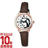 [P_10]ANNASUI アナスイ FCVK916 [正規品] レディース 腕時計 時計