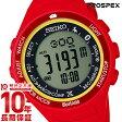PROSPEX [国内正規品] セイコー プロスペックス アルピニスト限定1000本 アルプスの少女ハイジコラボ Bluetooth ソーラー SBEK005 メンズ&レディース 腕時計 時計【ポイント10倍】