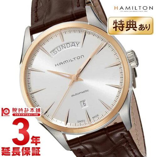 ハミルトンジャスマスターH42525551132985