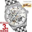HAMILTON [海外輸入品] ハミルトン ジャズマスター H42405191 レディース 腕時計 時計【新作】