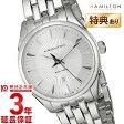 HAMILTON [海外輸入品] ハミルトン ジャズマスター H42215151 レディース 腕時計 時計【新作】