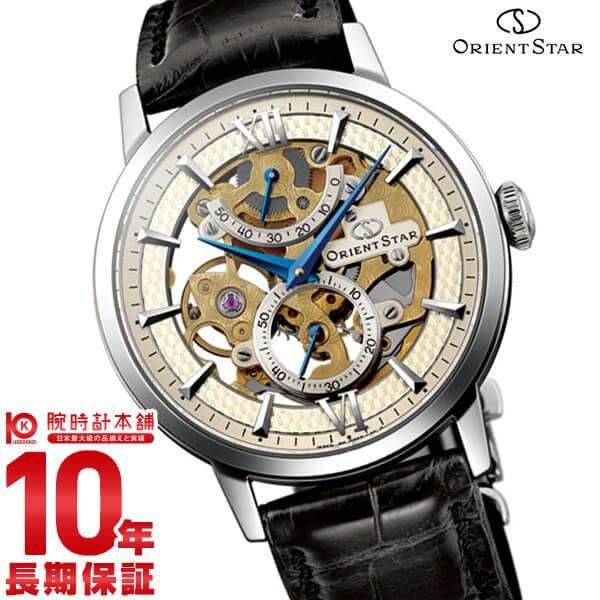 【1500円割引クーポン】ORIENT オリエントスター 機械式 ORIENTSTAR スケルトン WZ0041DX [正規品] メンズ 腕時計 時計(2017年8月31日入荷予定):腕時計本舗LUXE