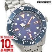 【1500円割引クーポン】PROSPEX セイコー プロスペックス ダイバースキューバ PADIコラボレーションペア限定1800本 ソーラー 200m防水 SBDJ015 [正規品] メンズ 腕時計 時計