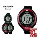 セイコー プロスペックス PROSPEX アルピニスト ソーラー 100m防水 ブラック×ブラック SBEB001 [正規品] メンズ 腕時計 時計