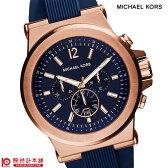 【先着5000枚限定200円割引クーポン】MICHAELKORS [海外輸入品] マイケルコース 腕時計 MK8295 メンズ 腕時計 時計【新作】