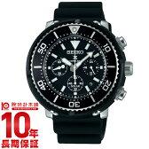 【1500円割引クーポン】PROSPEX セイコー プロスペックス ダイバースキューバ 限定3000本 200m潜水用防水 ソーラー SBDL037 [正規品] メンズ 腕時計 時計