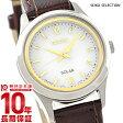 SEIKOSELECTION セイコーセレクション ソーラー ペアモデル 100m防水 STPX039 [正規品] レディース 腕時計 時計