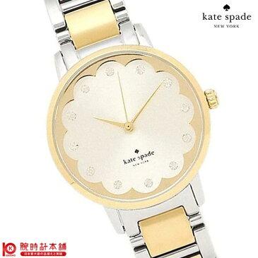 【最大2000円クーポン&店内最大ポイント38倍!15日限定!】 KATESPADE [海外輸入品] ケイトスペード 腕時計 グラマシースカラップ KSW1045 レディース 腕時計 時計【新作】 【dl】brand deal15