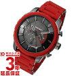 DIESEL [海外輸入品] ディーゼル ストロングホールド DZ4384 メンズ 腕時計 時計【新作】