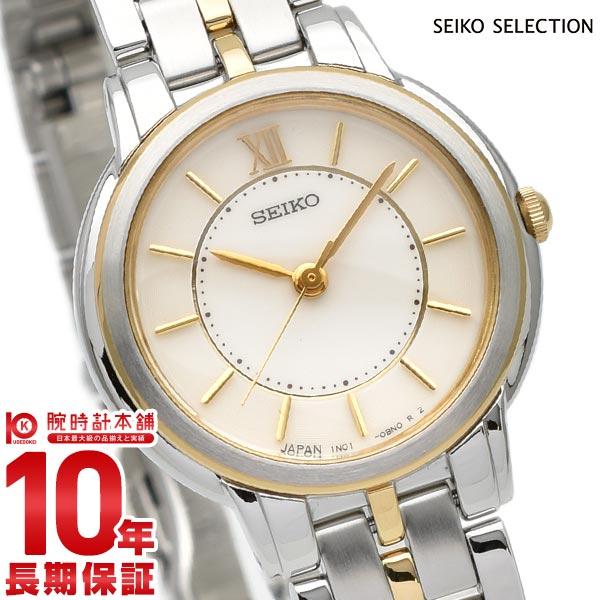 腕時計, レディース腕時計 2036.52359 SEIKOSELECTION SSDA002