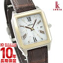セイコー ルキア LUKIA SSVW100 [正規品] レディース 腕時計 時計【あす楽】