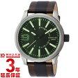 DIESEL [海外輸入品] ディーゼル ラスプ DZ1765 メンズ 腕時計 時計【新作】