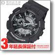 【先着5000枚限定200円割引クーポン】G-SHOCK 腕時計 [海外輸入品] カシオ 腕時計 Gショック GA-110C-1A メンズ 腕時計 時計【新作】