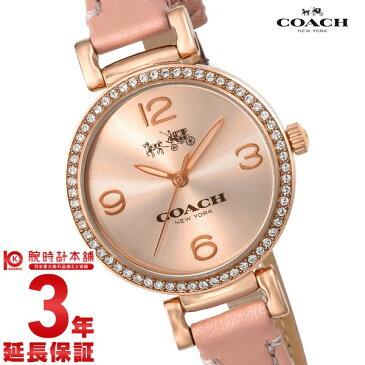 COACH [海外輸入品] コーチ マディソンファッション 14502649 レディース 腕時計 時計【新作】 【dl】brand deal15 クリスマスプレゼント