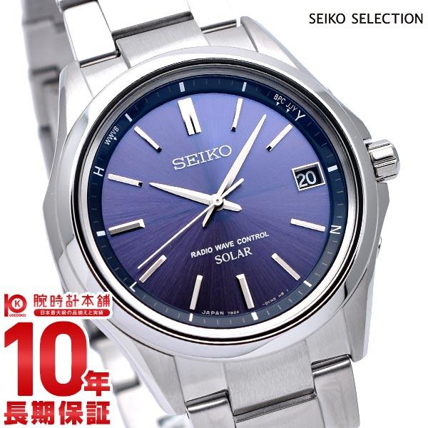 腕時計, メンズ腕時計  SEIKOSELECTION SBTM239 360