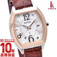 LUKIA セイコー ルキア SSVW094 [正規品] レディース 腕時計 時計【あす楽】