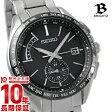 BRIGHTZ セイコー ブライツ SAGA233 [正規品] メンズ 腕時計 時計