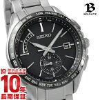 【先着100000名限定!2000円OFFクーポン】【36回金利0%】セイコー ブライツ BRIGHTZ SAGA233 [正規品] メンズ 腕時計 時計
