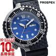 PROSPEX セイコー プロスペックス ダイバースキューバ ジウジアーロ・デザイン限定モデル 2000本限定 SBEE001 [正規品] メンズ 腕時計 時計【あす楽】