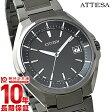 【2000円OFFクーポン】ATTESA シチズン アテッサ CB3015-53E [正規品] メンズ 腕時計 時計