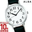 ALBA セイコー アルバ リキ AKPK424 [正規品] メンズ 腕時計 時計