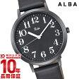 ALBA セイコー アルバ リキ AKPK425 [正規品] メンズ 腕時計 時計