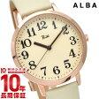 ALBA セイコー アルバ リキ AKPK426 [正規品] メンズ 腕時計 時計