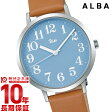 ALBA セイコー アルバ リキ AKPK428 [正規品] メンズ 腕時計 時計