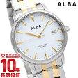 ALBA セイコー アルバ AQGK441 [正規品] メンズ 腕時計 時計