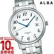 ALBA セイコー アルバ AQGK443 [正規品] メンズ 腕時計 時計