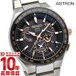 【先着3000名様限定5000円割引クーポン】【最安値挑戦中】[P_10]ASTRON セイコー 腕時計 アストロン SBXB125 [正規品] メンズ 腕時計 時計(2017年6月23日発売予定)