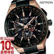 【先着5000枚限定200円割引クーポン】【最安値挑戦中】[P_10]ASTRON セイコー 腕時計 アストロン SBXB126 [正規品] メンズ 腕時計 時計(2017年6月23日発売予定)