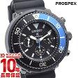 PROSPEX セイコー プロスペックス LOWERCASEコラボ 限定5000本 SBDL045 [正規品] メンズ 腕時計 時計【あす楽】