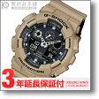 【先着5000枚限定200円割引クーポン】カシオ 腕時計 Gショック G-SHOCK 腕時計 GA-100L-8A メンズ