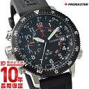シチズン プロマスター PROMASTER BN4044-23E [正規品] メンズ 腕時計 時計【36回金利0%】【あす楽】【あす楽】