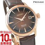【500円割引クーポン】セイコー プレザージュ PRESAGE カクテルシリーズ SARY078 [正規品] メンズ 腕時計 時計【36回金利0%】