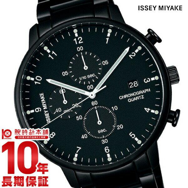 腕時計, メンズ腕時計 2036.52359 ISSEYMIYAKE NYAD008