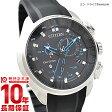 【2000円OFFクーポン】Bluetooth シチズン ブルートゥース BZ1020-22E [正規品] メンズ 腕時計 時計【あす楽】【あす楽】