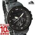 【5000円割引クーポン】【24回金利0%】カシオ プロトレック PROTRECK PRW-7000FC-1BJF [正規品] メンズ 腕時計 時計