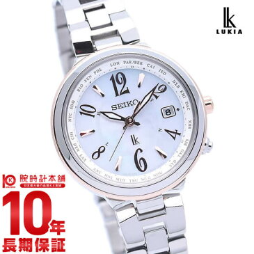 【ポイント最大35倍!】【最大2000円OFFクーポン!】セイコー ルキア LUKIA SSVV034 [正規品] レディース 腕時計 時計【36回金利0%】