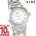 【500円割引クーポン】セイコー アルバ ALBA クリスマス限定モデル 限定800本 AHJD713 [正規品] レディース 腕時計 時計【あす楽】