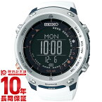 【1500円割引クーポン】セイコー プロスペックス Seiko Prospex Land Tracer Snow Mountaineer Limited Edi...